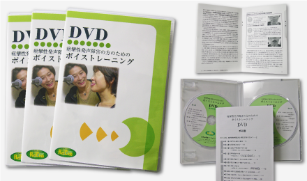 DVD購入ガイド